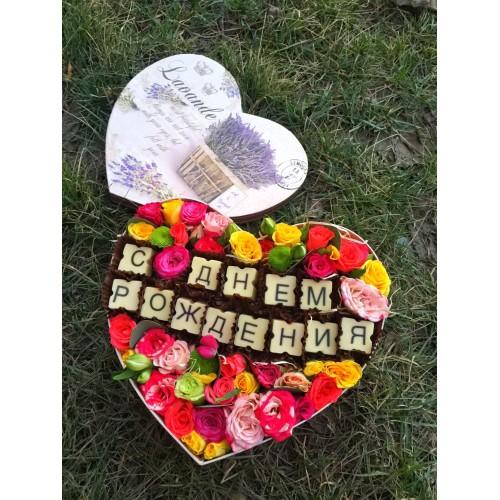 Купить на заказ Сердце С днем рождения с доставкой в Нур-Султане